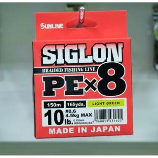 SUNLINE Siglon PE X8 10Lb