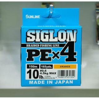 SUNLINE Siglon PE X4 10Lb
