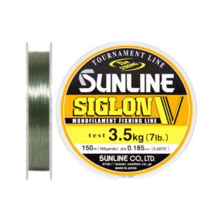 SUNLINE Siglon V 0.26 mm