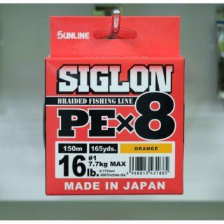 SUNLINE Siglon PE X8 16Lb