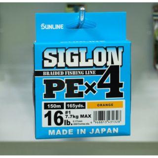 SUNLINE Siglon PE X4 16Lb