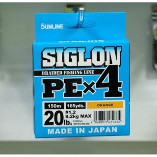 SUNLINE Siglon PE X4 20Lb
