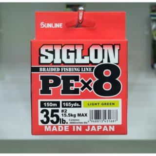 SUNLINE Siglon PE X8 35Lb
