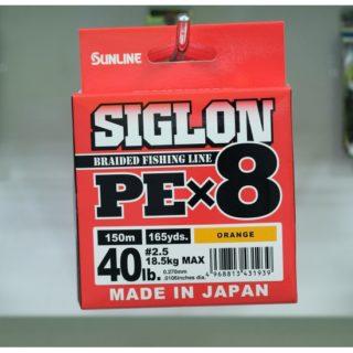 SUNLINE Siglon PE X8 40Lb