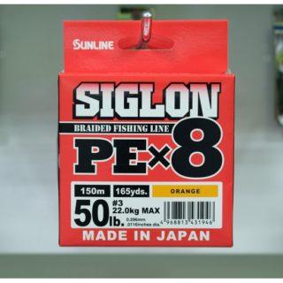 SUNLINE Siglon PE X8 50Lb