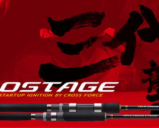 Stap Major Craft Crostage CRXC-86HIRAMASA