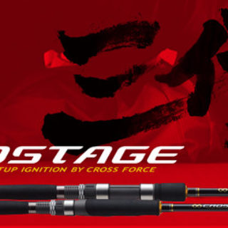 Stap Major Craft Crostage CRX-732H/B