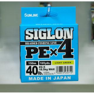 SUNLINE Siglon PE X4 40Lb
