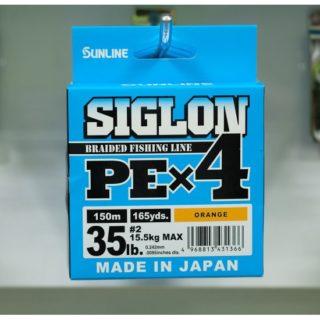 SUNLINE Siglon PE X4 35Lb