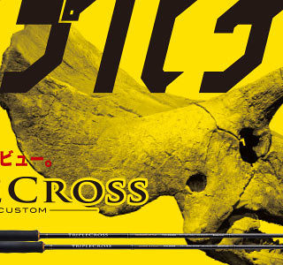 Stap Major Craft TripleCross TCX-862ML