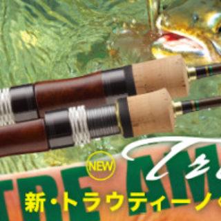 Stap Major Craft Troutino 562L