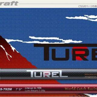 Stap Major Craft Turel 892L