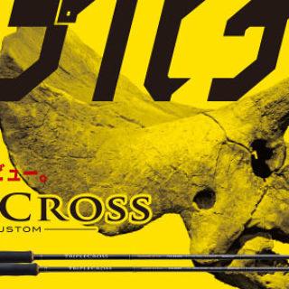 Stap Major Craft Triple Cross TCX-1002HH