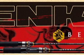 Stap Major Craft Benkei BIS-672L